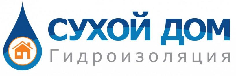 Гидроизоляционные работы - Київ 0