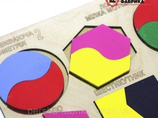 Іграшка гра  «Розвиваюча геометрія» 2 частина - Вінниця