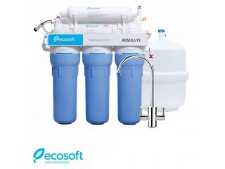 Системы для очистки воды в квартирах и домах - Ірпінь