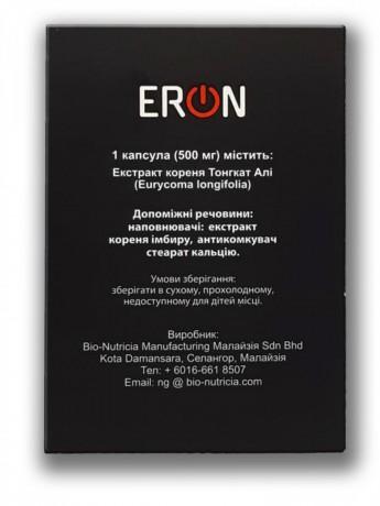 Мощный усилитель потенции — натуральный препарат Эрон - Дніпро 1