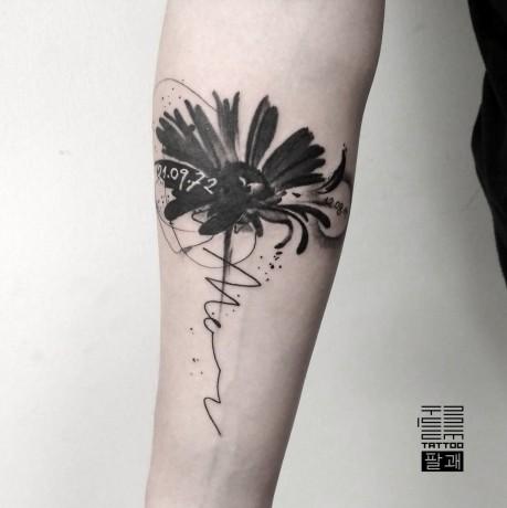 [Trigram tattoo] Тату / татуировка / tattoo - Київ 0