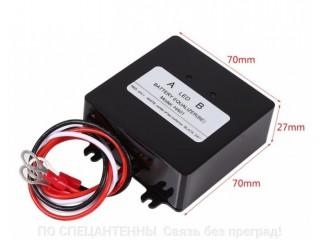 Балансир для аккумуляторов НА01-2-12 для 2 шт. 12V - Дніпро
