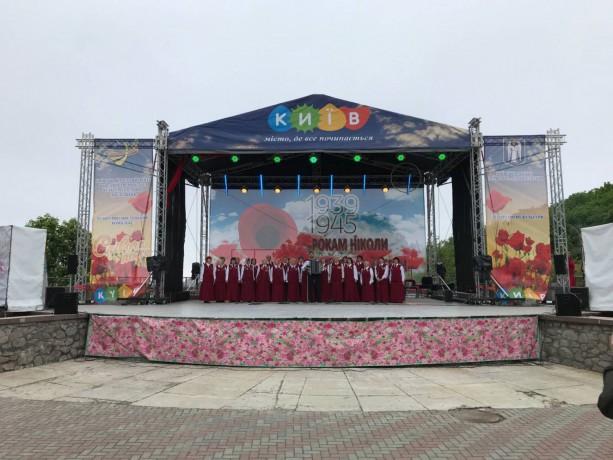 Аренда сцены и подиумов в Киеве. - Київ 1