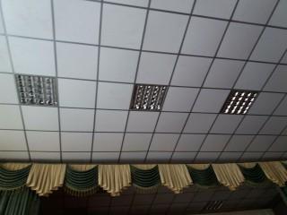 Влагостойкие подвесные потолки - Київ