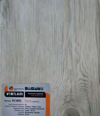 Виниловый ламинат, кварцвиниловая плитка- Moduleo , IVC group, LG Hausys,  VINILAM , Ceramo VINILAM - Київ 3