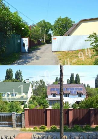 Аренда дома в г. Киев, 270 кв.м. - Київ 2