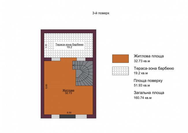 Продам Таунхаус в Киеве в Жулянах. - Київ 5