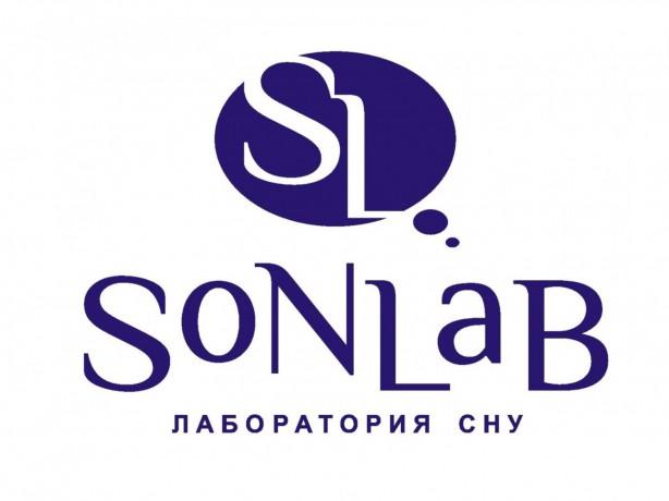 Латексный матрас SoNLaB Latex Т18 высотой 20 см - Запоріжжя 0