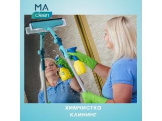 Химчистка мягкой мебели - Київ