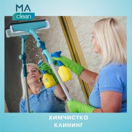 Химчистка мягкой мебели - Київ 0
