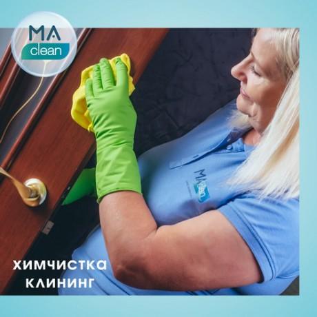 Уборка после ремонта и стройки - Київ 0