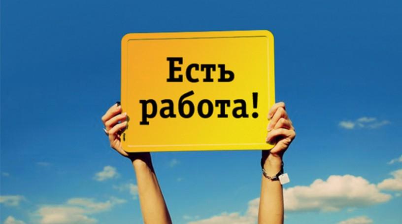 Волонтеры на выборы - Київ 0