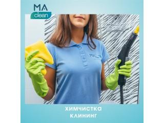 Генеральная уборка квартир - Київ