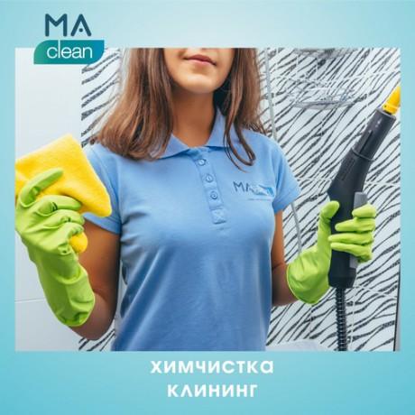 Генеральная уборка квартир - Київ 0