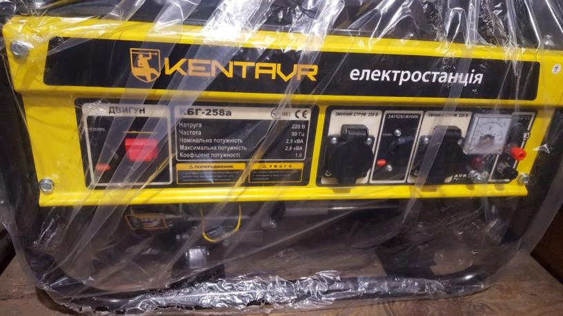 Генератор Кентавр КБГ 258а - Дніпро 0