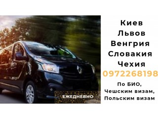 Пассажирские перевозки Киев-Украина-Чехия-Киев ежедневно и в любую погоду - Київ