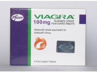 Viagra Pfizer Original. Возбудитель для мужчин. - Львов