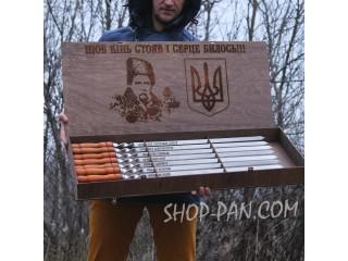 Набор шампурів с гравіюванням - Українка