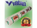 Тепличная пленка Vatan Plastik - Херсон 0