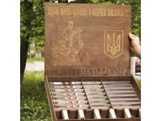 Гарний подарок для кожного чоловіка. - Київ