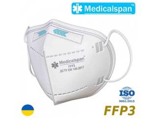 Респиратор Medicalspan FFP3 (KN95) пять слоев - Київ