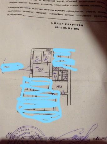 Без комісії продаю дві кімнати і кухню в комуналці - Київ 6