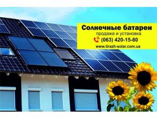 Устанавливаем солнечные электростанции, зеленый тариф, сетевая солнечная электростанция - Черкаси