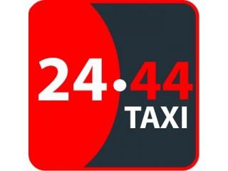 Работа в такси - Запоріжжя
