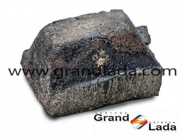 Продам медь фосфористую  в чушке - Київ 1