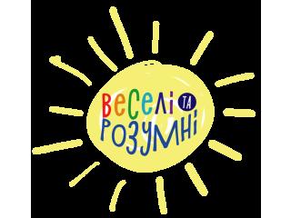 Приватний дитячий садок «Веселі та Розумні», всебічний ранній розвиток дитини - Львів
