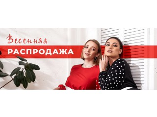 Лучший онлайн-магазин женской одежды больших размеров в Украине - Киев