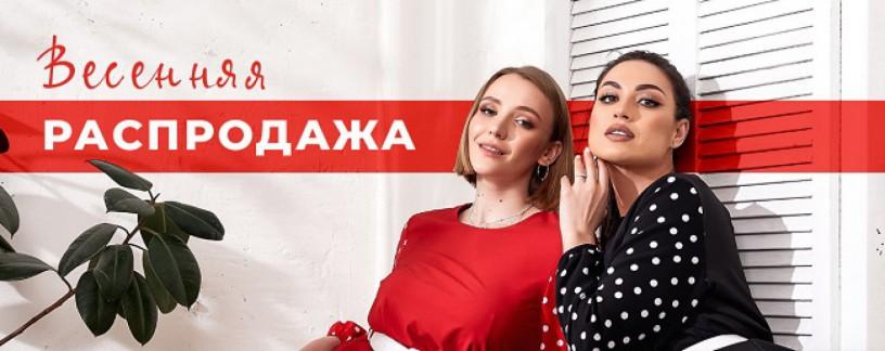 Лучший онлайн-магазин женской одежды больших размеров в Украине - Київ 0