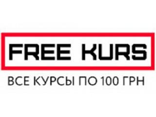 Все курсы, тренинги, аудиокниги со скидкой 95-99% - Київ