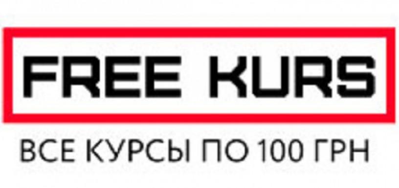 Все курсы, тренинги, аудиокниги со скидкой 95-99% - Київ 0