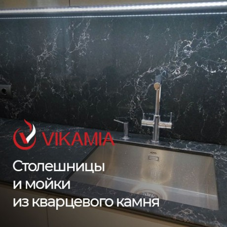 Кварцевые столешницы и кварцевые панели - изготовление, доставка, установка - Одеса 1