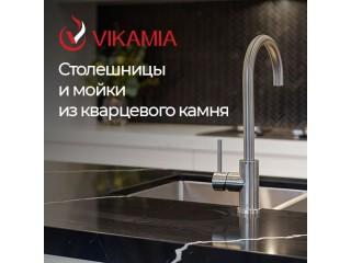 Квapцевые столешницы и кварцевые панели - изготовление, доставка, установка - Київ