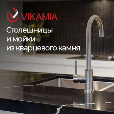 Квapцевые столешницы и кварцевые панели - изготовление, доставка, установка - Київ 0