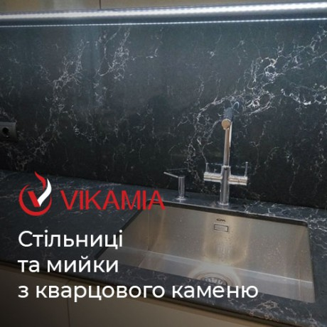Кварцові стільниці і кварцові панелі – виготовлення, доставка, установка - Львів 0