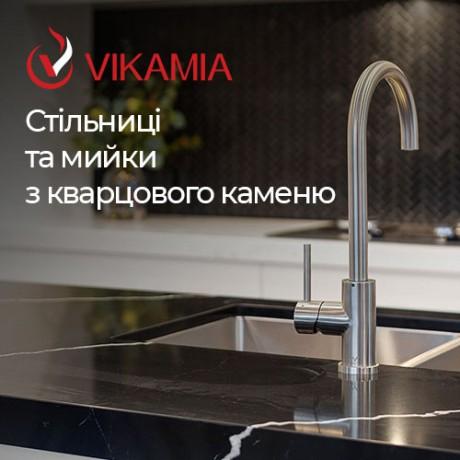 Кварцові стільниці і кварцові панелі – виготовлення, доставка, установка - Львів 1