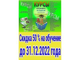 Курсы повара, кондитера, сушиста, пиццеоли, пекаря, скидка 50% - Харків