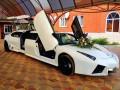 003 Лимузин Lamborghini Reventon белая - Київ 1