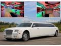 014 Лимузин Chrysler 300C Limo white 2012 - Київ 0